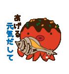 たこやき屋!たこタコちゃん(関西弁)(個別スタンプ:10)