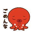 たこやき屋!たこタコちゃん(関西弁)(個別スタンプ:11)