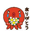 たこやき屋!たこタコちゃん(関西弁)