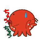 たこやき屋!たこタコちゃん(関西弁)(個別スタンプ:13)