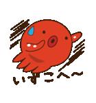 たこやき屋!たこタコちゃん(関西弁)(個別スタンプ:15)