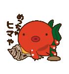 たこやき屋!たこタコちゃん(関西弁)(個別スタンプ:16)