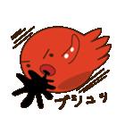 たこやき屋!たこタコちゃん(関西弁)(個別スタンプ:17)