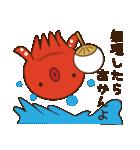たこやき屋!たこタコちゃん(関西弁)(個別スタンプ:18)