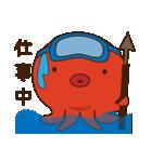 たこやき屋!たこタコちゃん(関西弁)(個別スタンプ:19)