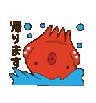 たこやき屋!たこタコちゃん(関西弁)(個別スタンプ:21)