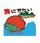 たこやき屋!たこタコちゃん(関西弁)(個別スタンプ:22)