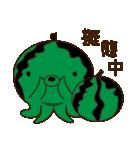 たこやき屋!たこタコちゃん(関西弁)(個別スタンプ:23)