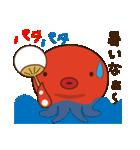 たこやき屋!たこタコちゃん(関西弁)(個別スタンプ:25)