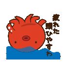 たこやき屋!たこタコちゃん(関西弁)(個別スタンプ:26)