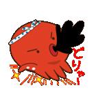 たこやき屋!たこタコちゃん(関西弁)(個別スタンプ:27)