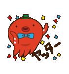 たこやき屋!たこタコちゃん(関西弁)(個別スタンプ:28)