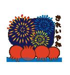 たこやき屋!たこタコちゃん(関西弁)(個別スタンプ:30)