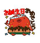 たこやき屋!たこタコちゃん(関西弁)(個別スタンプ:31)