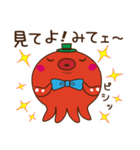 たこやき屋!たこタコちゃん(関西弁)(個別スタンプ:35)