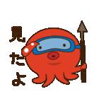 たこやき屋!たこタコちゃん(関西弁)(個別スタンプ:36)