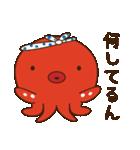 たこやき屋!たこタコちゃん(関西弁)(個別スタンプ:37)