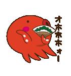 たこやき屋!たこタコちゃん(関西弁)(個別スタンプ:38)