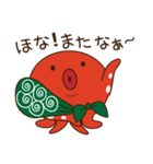 たこやき屋!たこタコちゃん(関西弁)(個別スタンプ:40)