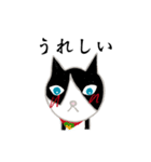 飼いネコさん(個別スタンプ:8)