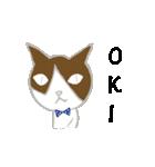 飼いネコさん(個別スタンプ:9)