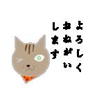 飼いネコさん(個別スタンプ:10)