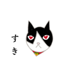 飼いネコさん(個別スタンプ:20)