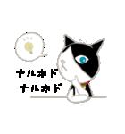 飼いネコさん(個別スタンプ:23)