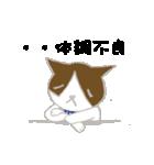 飼いネコさん(個別スタンプ:31)