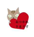 飼いネコさん(個別スタンプ:39)