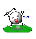 めっちゃ使えるGolfスタンプゴルフに夢中2(個別スタンプ:01)