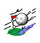 めっちゃ使えるGolfスタンプゴルフに夢中2(個別スタンプ:15)