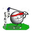めっちゃ使えるGolfスタンプゴルフに夢中2(個別スタンプ:21)
