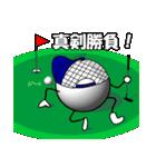 めっちゃ使えるGolfスタンプゴルフに夢中2(個別スタンプ:28)