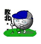 めっちゃ使えるGolfスタンプゴルフに夢中2(個別スタンプ:29)