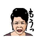 熟女・おばさんたち(個別スタンプ:01)