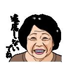 熟女・おばさんたち(個別スタンプ:02)