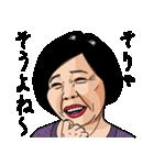 熟女・おばさんたち(個別スタンプ:03)