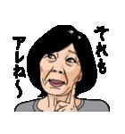熟女・おばさんたち(個別スタンプ:04)