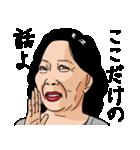熟女・おばさんたち(個別スタンプ:05)