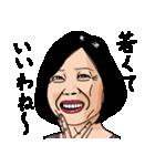 熟女・おばさんたち(個別スタンプ:06)