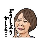 熟女・おばさんたち(個別スタンプ:07)