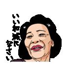 熟女・おばさんたち(個別スタンプ:09)