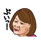 熟女・おばさんたち(個別スタンプ:10)