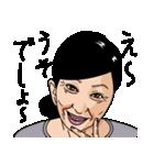 熟女・おばさんたち(個別スタンプ:11)