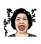 熟女・おばさんたち(個別スタンプ:12)