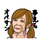 熟女・おばさんたち(個別スタンプ:13)