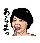 熟女・おばさんたち(個別スタンプ:15)