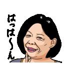 熟女・おばさんたち(個別スタンプ:18)