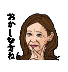 熟女・おばさんたち(個別スタンプ:19)